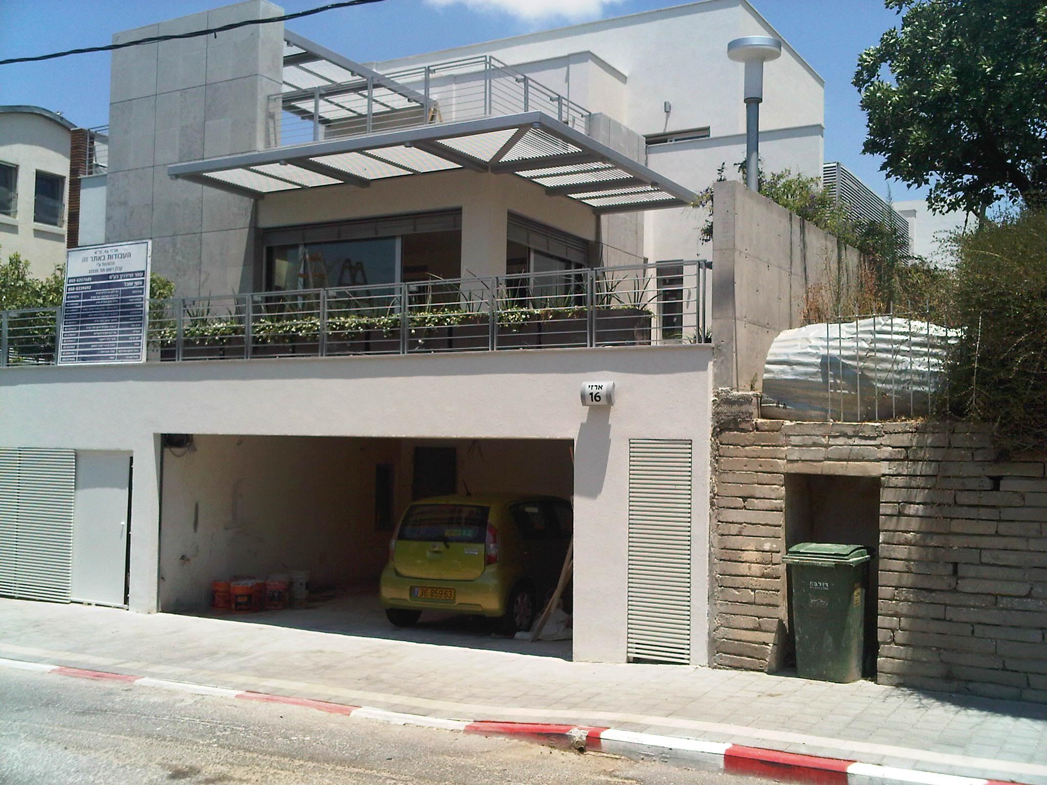 ארזי 16, תל אביב